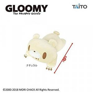 Gloomy Bear 15'' White Mochi Squishy Belly Flop Taito Prize Plush