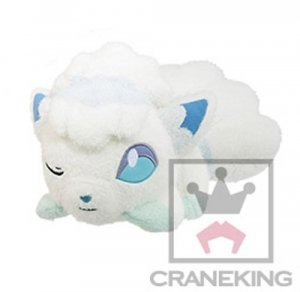 Pokemon 10'' Alola Vulpix Kutsurogi Time Banpresto Prize Plush