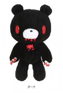 Gloomy Bear 18'' Black Grizzly Taito Plush