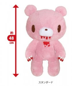 Gloomy Bear 18'' Pink Grizzly Taito Plush