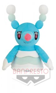 Pokemon 10'' Brionne Banpresto Prize Plush