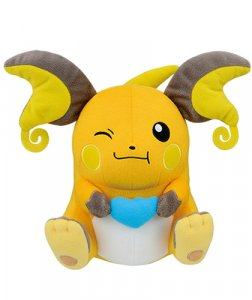Pokemon 10'' Raichu Eating Berry Banpresto Prize Plush