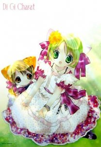 Di Gi Charat Under the Tree Clear Plastic Poster