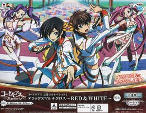 Code Geass Red and White Multicross Cloth Poster 110x170 cm