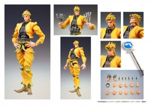 **Shipping Soon** Jojo's Bizarre Adventures 8'' Dio Medicos Action Figure