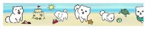 Fluffy Samoyed Wanpo at the Beach Lanyard Key Chain